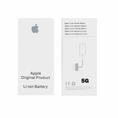 Apple Batteria Originale per iPhone 5 g Blister