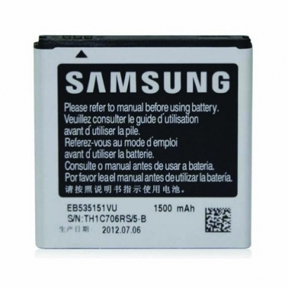 SAMSUNG BATTERIA EB535151VU ORIGINALE PER GALAXY S ADVANCE I9070