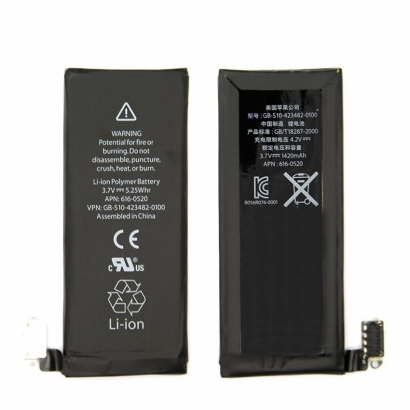 Batteria Compatibile per iPhone 4 s