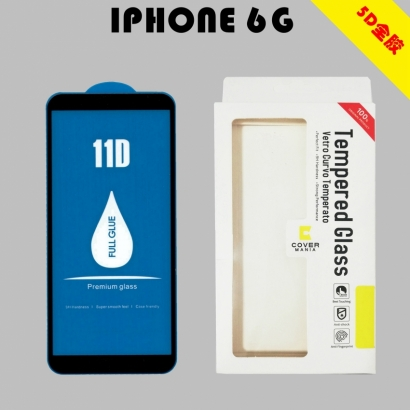 Pellicola vetro temperato 5D per iphone 6g SIDE GLUE