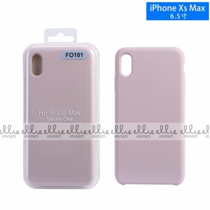 Ellie fo101 custodia cover in silicone per Iphone XS max perla