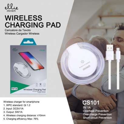 Ellie CS101 caricabatteria wireless pad 5v/1a bianco
