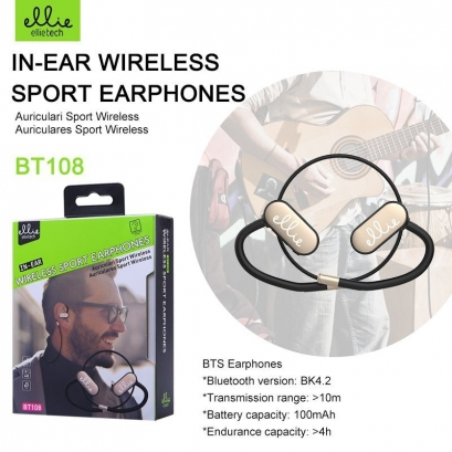 Ellie BT108 auricolare wireless da sport in-ear