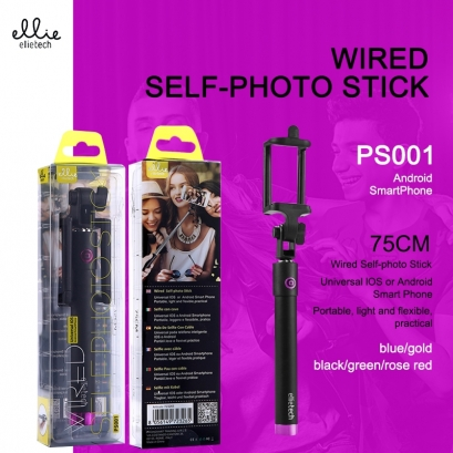 Ellie PS001 selfie stick universale
