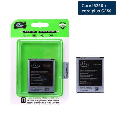 Ellie batteria per Samsung i8260 / Core plus g350