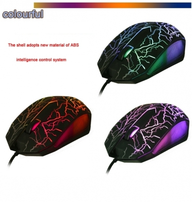 A30 colofull mouse gaming