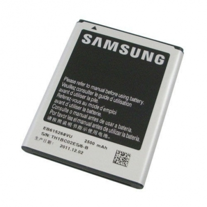 Samsung Batteria Originale per Galaxy Note / n7000 bulk