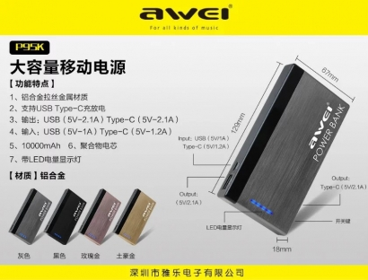 Awei p95k powerbank 10000mAh
